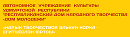 РДНТ Дом молодежи